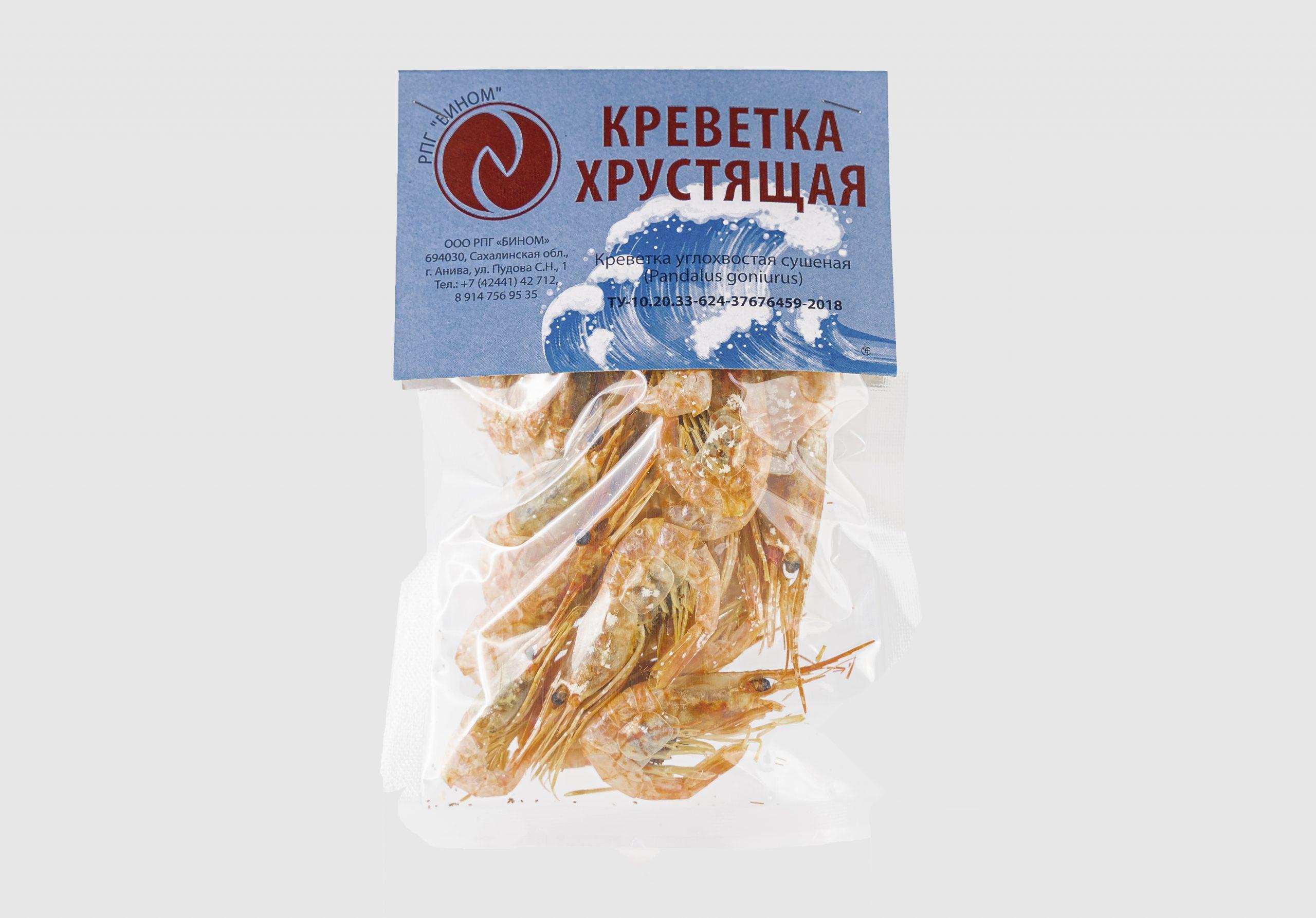 Dried crispy angle-tailed shrimp