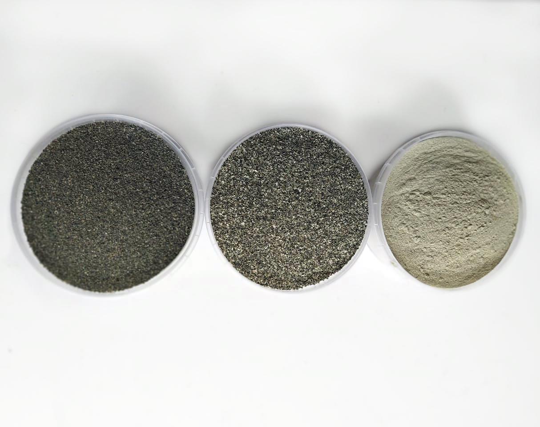 粒0.2~0.75ミリ、粒0.75~2.0ミリ、粉0.2ミリ以下